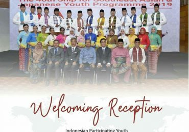 Program Ship for Southest Asean & Japanese Youth Program (SSEAYP)